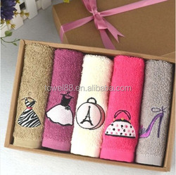 gift boxes for towel