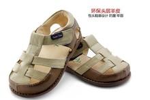 2014 empresas de fabricación de calzado