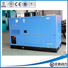 65dB Silent dynamo generator 20kw with Cummins engine 4B3.9-G2