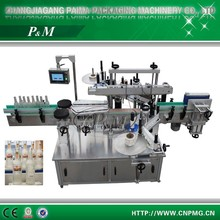 Full Automatic Three Sides Sticker Labeling Machine for bottle