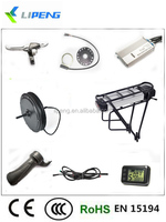 Hot sale! 500W rear drive electric wheel hub motor in rim/ 500W DIY E-bike hub motor kit