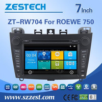 Wholesale factory price am fm radio audio multimidea player vehicle gps for Roewe 750 MG DVR BT