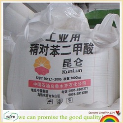 PTA purified terephthalic acid 100-21-0 high quality and inexpensive!