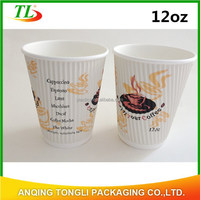 12oz custom printed ripple hot drink beverage coffee paper cups