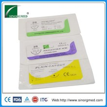 Vicryl - Your First Choice for Absorbable Surgical Sutures