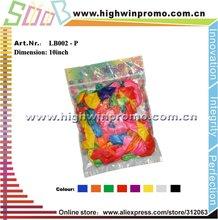 10inch pearlized latex balloon