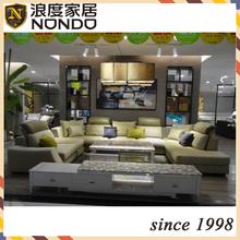 U shaped living room designs sectional sofa BX629