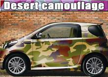 buy 6 get 1 free! 2012 new!! car camouflage vinyl film wraping foil car 3d foil wrapping foil car vinyl film