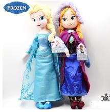 New arrivals fashion Frozen Snow Glow Elsa Doll