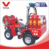 Four wheel dry powder and pump fire motorcycle with fire fitting