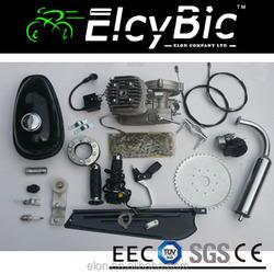 gas motor 80cc chopper road engine Kits 2 stroke hot sale( engine kits--3 )