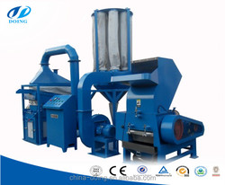 Plastic recycling machine electrical wire making machine/cable recycling equipment