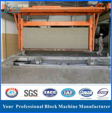 AAC lightweight autoclaved aerated concrete,autoclaved aerated concrete block price