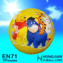 jiangyin new kid l NO.3 basketball rubber colorful