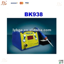 Top sales hot Air Gun BK938 Advanced Lead free Soldering Station Soldering Machine