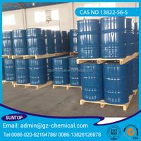KH-540/A-1110/KBM-903/Z-6011/YDH-551 Organic Silicon (3-Aminopropyl)trimethoxysilane 13822-56-5