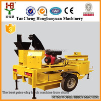 New technology china supplier M7MI super hydraform block machine interlock brick making machine price