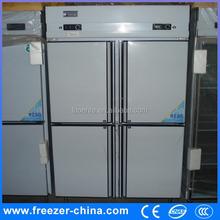Stainless steel vertical hiller deep freezer italian gelato / ice cream sho... of Xuzhou Sanye