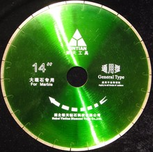 China marble cutting saw blade sharpening discs