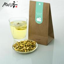 chrysanthemum flower herbal slimming tea side effects tea bag