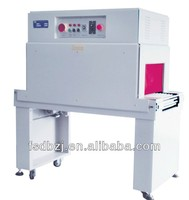 RS-4525 High Speed Automatic Shrink Packaging/Wrapping Machine Factory