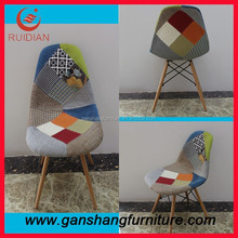 Eames plastic fabric dining chair designed chair