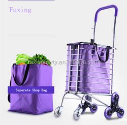 Fuxing Folding Aluminium folding shop cart trolley