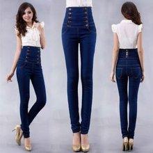 Fashion ladies high waist skinny jeans