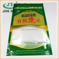 Green 40 micron bottom gusset zipper packaging bag for bean