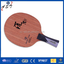 Factory direct sale 5-ply pure wood table tennis bat