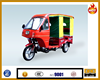 Three wheels motorized pedicab tricyclesJH150ZK-2B passenger tricycle