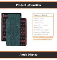 9.7 tablet keyboard case