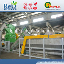 plastic films recycling system