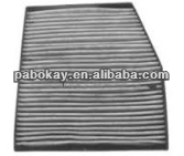 FOR FIAT CARBIN AIR FILTER 46722862 46723245 46722863 46770829