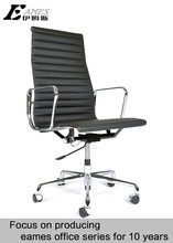 Black Swivel Office Lounge Chair With PU Cover Nylon Painting Armrest And Base/Manager Office Furniture