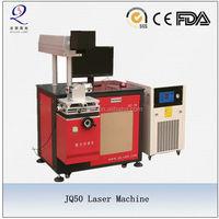 wood bamboo yag laser engraving machine