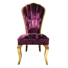 Upholstered side chair suitable for classic dining rooms
