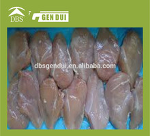 Frozen chicken breast nuggets former nuggets former