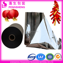 customized color metalized PET thermal lamination film