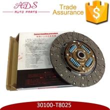 Auto clutch brake assembly parts clutch disc assembly