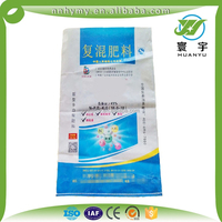 cheap printing plastic bags PP woven sacks for bean and grain and fertilizer and chemical raw materials