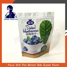BOSINI / Safety food grade Dried fruit of Blueberry plastic packaging bag with zipper pouch