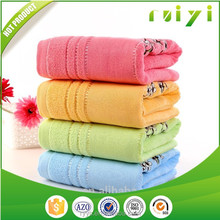 soft towel bath/cotton bath towe