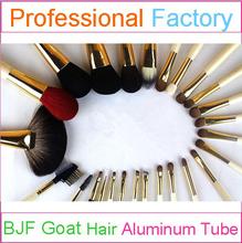 26pcs Super Soft Professional Makeup Brush Set Custome Makeup Brush Wood Handle
