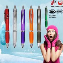 haga clic en china pluma para el logotipo