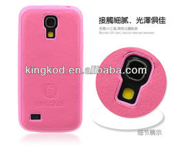 New back cover leather funky mobile phone case for samsung galaxy s4 mini