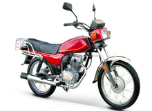 cheap gasoline cub Motorcycle, moped, pocket bikes, 150CC, 125CC