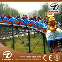 Amusement park equipment mini roller coaster/ slide dragon