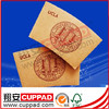 Brand new wax paper sleeve machine with CE certificate 4