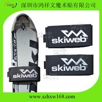 HXW-50*460mm custom ski rubber band with logo printing